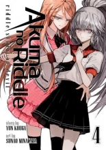 Kouga, Yun Akuma No Riddle Riddle Story of Devil 4