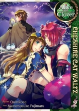 Quinrose Alice in the Country of Clover Cheshire Cat Waltz 2