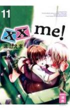 Toyama, Ema xx me! 11