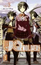 Akamatsu, Ken UQ Holder! 03
