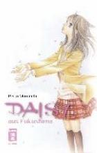 Momochi, Reiko Daisy aus Fukushima
