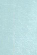 Académie de Droit International de la Ha , Recueil des cours, Collected Courses, Tome 385