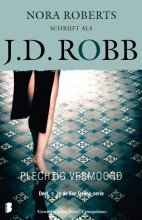 J.D.  Robb Plechtig vermoord