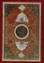 Ibrahiem M. Al Azhar Al Azhar, quraan Arab Arab 17x24
