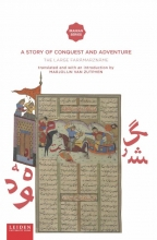 , A Story of Conquest and Adventure