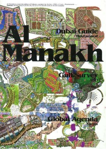 ,Al Manakh