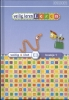 Auteursteam Veilig leren lezen,Veilig & vlot E3 1