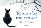 Hiro  Arikawa,Reisverslag van een kat