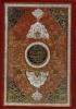 <b>Ibrahiem M.  Al Azhar</b>,Al Azhar, quraan Arab Arab 17x24