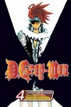 Katsura, Hoshino D.Gray-Man 4