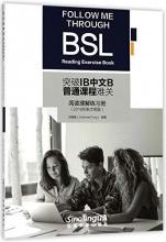Feng Weiwei Follow Me Through BSL: Reading Exercise Book