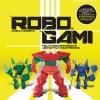 M. Fuchimoto, Robogami Kit
