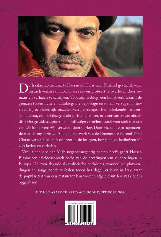 Hassan Blasim,Allah 99
