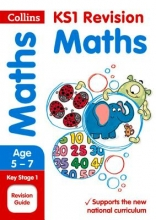 Collins KS1 KS1 Maths SATs Study Book