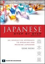 Nishi, Gene Japanese Step by Step