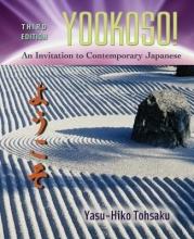 Tohsaku, Yasu-Hiko Workbook/Laboratory Manual to Accompany Yookoso!