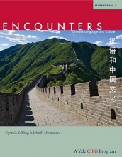 Ning, Cynthia Y. Encounters