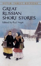 Dover Thrift Editions Great Russian Short Stories