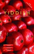 Lily Kahn Colloquial Yiddish