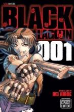 Hiroe, Rei Black Lagoon 1