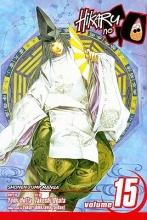 Hotta, Yumi Hikaru No Go 15