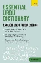 Timsal Masud Essential Urdu Dictionary