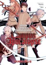 Mingming Neon Genesis Evangelion