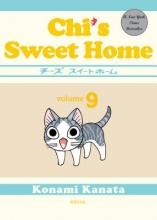 Kanata, Konami Chi`s Sweet Home 9