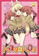 Nishino, Kastumi Kanokon, Volume 5-6