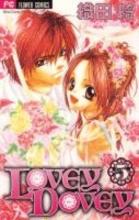 Oda, Aya Lovey Dovey 05