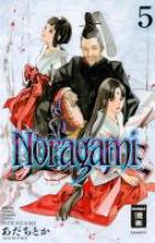 Adachitoka Noragami 05