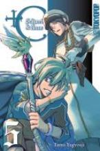 Yugyouji, Tama +C: Schwert und Krone 05