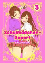 Torajiro, Kishi Schulmdchen-Report 03