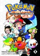 Kusaka, Hidenori Pokémon: Schwarz und Weiß 01