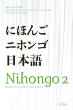 Sarah Van Camp , Nihongo 2