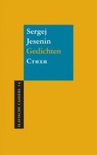 Sergej  Jesenin Gedichten Stichi