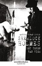 Arthur  Conan Doyle Sherlock Holmes