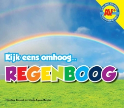 Linda  Aspen-Baxter, Heather  Kissock Regenboog