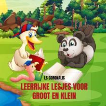 Ls Coronalis , Leerrijke lesjes voor groot en klein