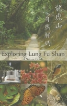 Centre, Lung Fu Shan En Exploring Lung Fu Shan - A Nature Guide