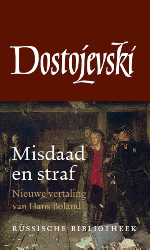 Fjodor Dostojevski,Misdaad en straf