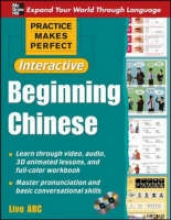 Practice Makes Perfect: Beginning Chinese with CD-ROMs, Inte