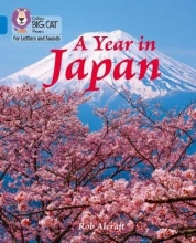 Rob Alcraft A Year in Japan