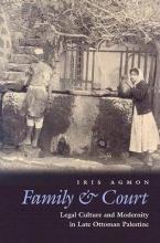 Agmon, Iris Family & Court