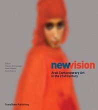 Hossein Amirsadeghi New Vision