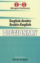 R. Al-Qass English-Arabic & Arabic-English One-to-One Dictionary. Script & Roman (Exam-Suitable)