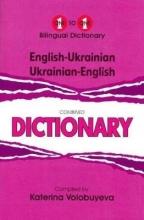 K. Volobuyeva English-Ukrainian & Ukrainian-English One-to-One Dictionary (exam-suitable)
