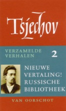 Anton P. Tsjechov , Verzamelde werken 2 Verhalen 1885-1886