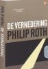 Philip Roth, De vernedering