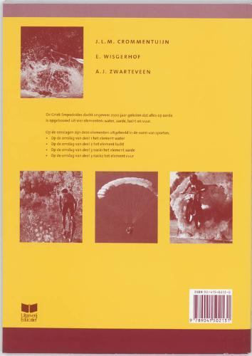 J.L.M. Crommentuyn, E. Wisgerhof, A.J. Zwarteveen,Banas 1 Vmbo - KGT Werkboek A